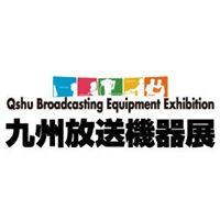 九州放送機器展 2017